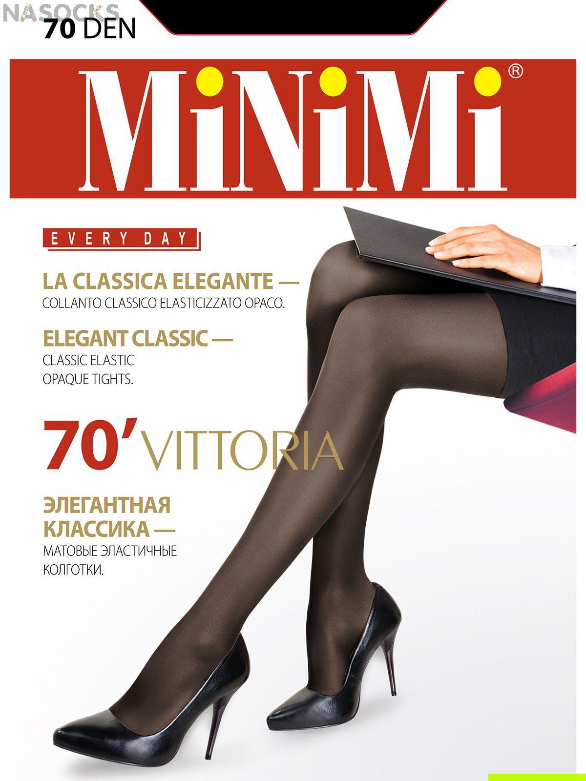 9546d7ba28ae Колготки MiNiMi Vittoria 70 den купить недорого|Бесплатная доставка!