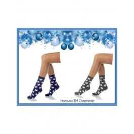 Купить Подарочный набор из 10 пар зимних носков для девочки