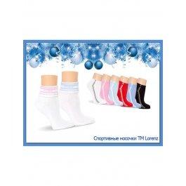 Подарочный набор Lorenz из 10 пар спортивных носочков с махрой по следу