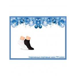 Подарочный набор Lorenz из 15 пар укороченных спортивных носков с махрой по следу