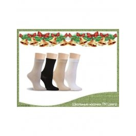 Подарочный набор Lorenz из 12 пар школьных носочков