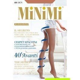 Распродажа колготки женские лечебные, с распределенным давлением MiNiMi Avanti 40 den