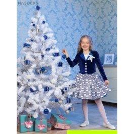Купить комплект для девочек (топ, юбка, жакет) Charmante PRGt051604