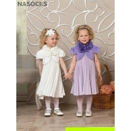 Купить комплект для девочек (платье, болеро) Charmante PRAk061601