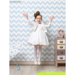 Купить комплект для девочек (платье, кофта) Charmante PRAk061602