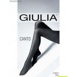 Брюки Gatta SAVAGE LEGGINGS