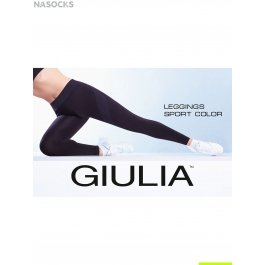 Леггинсы Giulia LEGGINGS SPORT COLOR