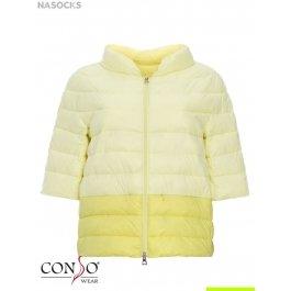 Куртка женская Charmante SS170109