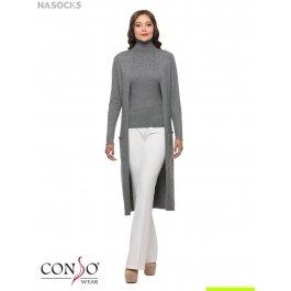 Комплект женский: кардиган+водолазка Charmante KWSL170727