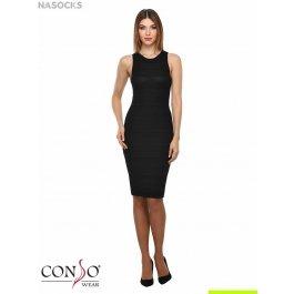 Платье Charmante KWDM170901