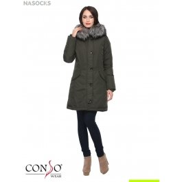 Куртка женская Charmante WLF170545