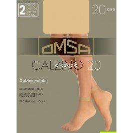 Носки Omsa CLASSICO (носки 2 п.)