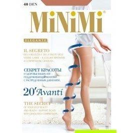 Колготки женские лечебные, с распределенным давлением MiNiMi Avanti 20 den