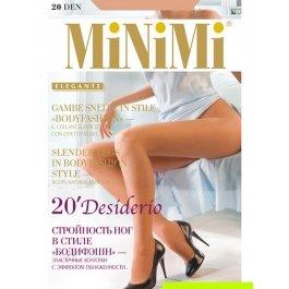 Колготки женские классические, ароматизированные MiNiMi Desiderio 20 den