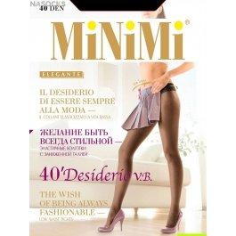 Колготки женские классические, с заниженной талией MiNiMi Desiderio 40 den vita bassa