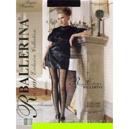 Распродажа леггинсы Ballerina Tamara женские, с фактурным узором