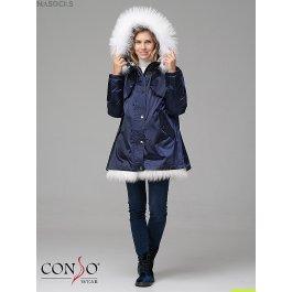 Женская пуховая куртка Conso WSF 180546