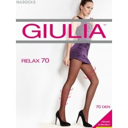 Распродажа колготки женские лечебные, с распределением давления Giulia Relax 70 den