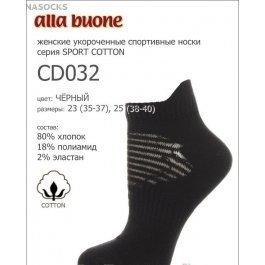 Носки женские спортивные Alla Buone Socks Cd032
