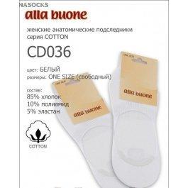 Подследники женские с силиконовой вставкой Alla Buone Socks Cd036
