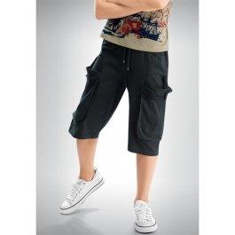 Брюки для мальчика с глубокими карманами Pelican BB411