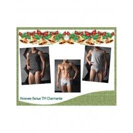 Подарочный набор мужского нижнего белья ТМ Charmante