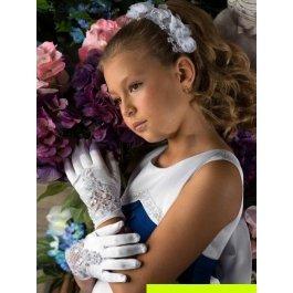 Купить перчатки для девочек  CHARMANTE PACG011312