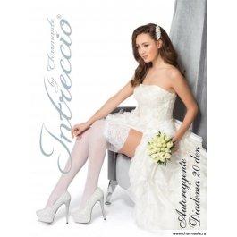 Купить чулки женские свадьба Charmante DIADEMA 20 aut.