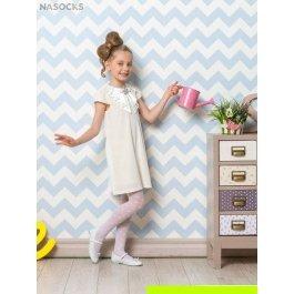 Купить платье для девочек Charmante PRA061613