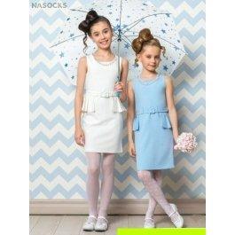 Купить платье для девочек Charmante PRA061614